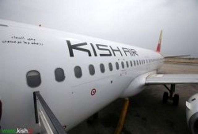 کیش ایر 6 فروند هواپیمای ATR می خرد