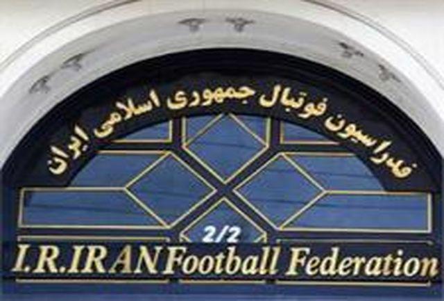 فدراسیون فوتبال، فدراسیون ناکامی/ تغییرات، خواسته جامعه فوتبال