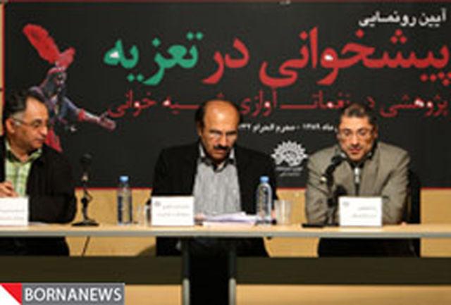 صالحپور: حقیقت موسیقی ایرانی مبتنی بر معرفتشناسی است