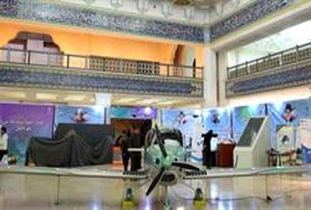 مسوولان مخاطبان اصلی نمایشگاه علم تا عمل هستند