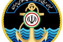 جزئیات آتش سوزی در پایگاه دریایی خرمشهر