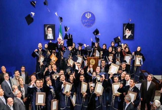 2 دانشجوی کردستانی جزو 40 دانشجوی نمونه کشور شدند