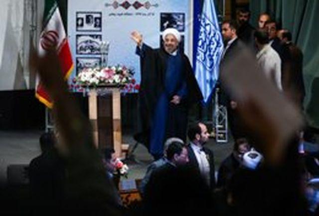 حضور رئیسجمهور در اجلاس رؤسای دانشگاهها و پژوهشگاهها