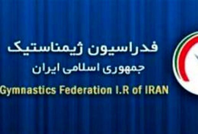 ژیمناستهای برتر بانوان کشور در کرمانشاه معرفی شدند