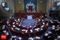 جلسه هیئت رئیسه مجلس خبرگان رهبری برگزار شد