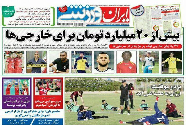 ایران-ازبکستان در اوج امنیت/ نورافکن: اگر جلوی العین بودم با آن نتیجه نمیباختیم