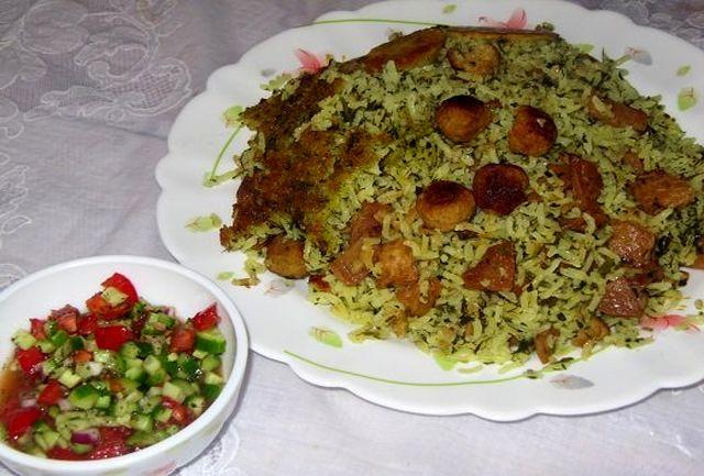 کلمپلو شیرازی