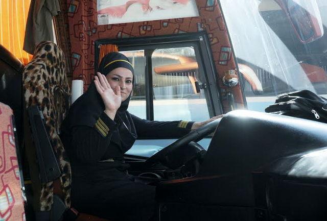 شوهرم با راننده اتوبوس بودنم مشکلی  ندارد