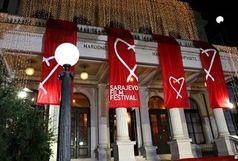 جایزه اول جشنواره «سارایوو» برای سینمای گرجستان