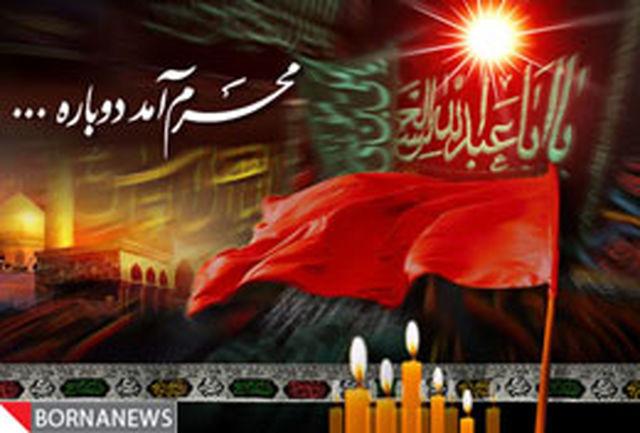 تاکید وزارت ارشاد بر گسترش برنامههای مذهبی