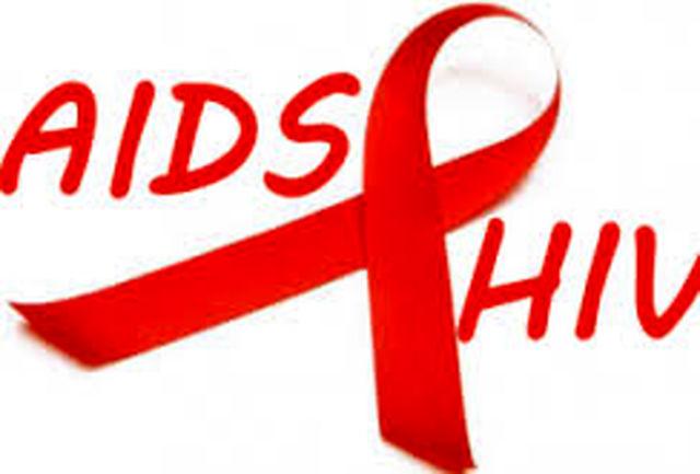 موج سوم بیماری ایدز در راه است