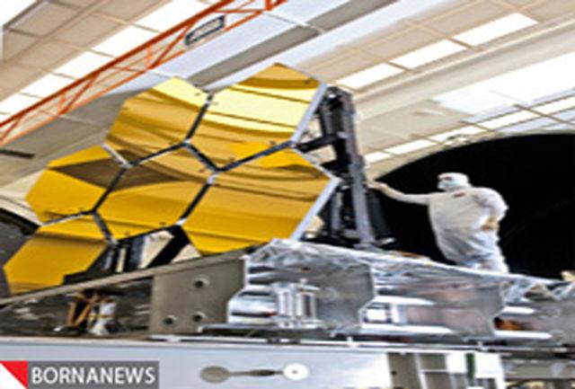 قویترین تلسکوپ ناسا از آیینه و طلا ساخته میشود