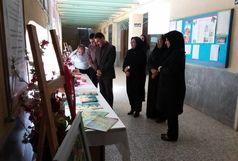 افتتاحیه نمایشگاه کارآفرینان هنرستان دخترانه امام خمینی (ره) در بندرعباس