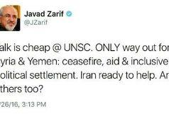 پیام توئیتری ظریف درباره سوریه و یمن
