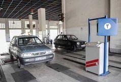 تخفیف 50 درصدی معاینه فنی خودروها همزمان با روز هوای پاک
