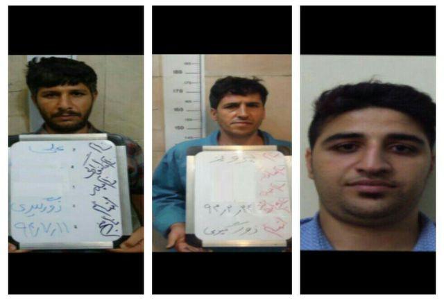 سه زورگیر جوان دستگیر شدند+عکس