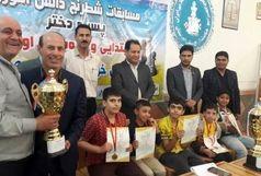کسب مقام قهرمانی مسابقات شطرنج توسط دانش آموزان اهوازی