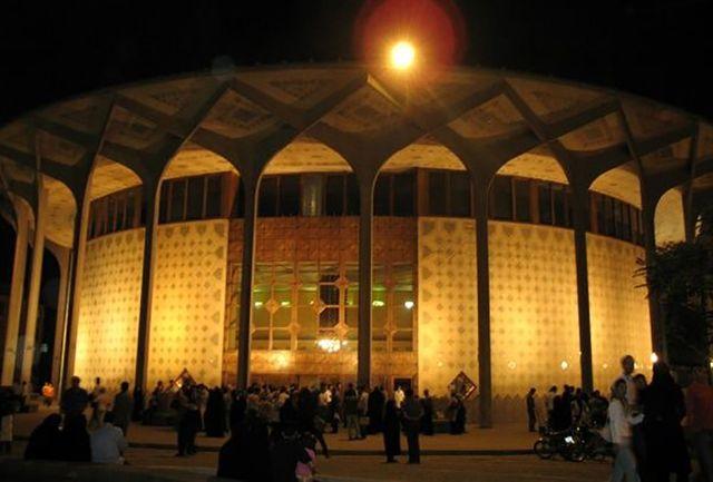 اعلام آمار تماشاگران نمایش های روی صحنه تا پایان ۲۸ خرداد
