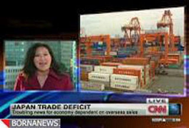 بودجه تجاری ژاپن با کسری خیره کنندهای مواجه شد
