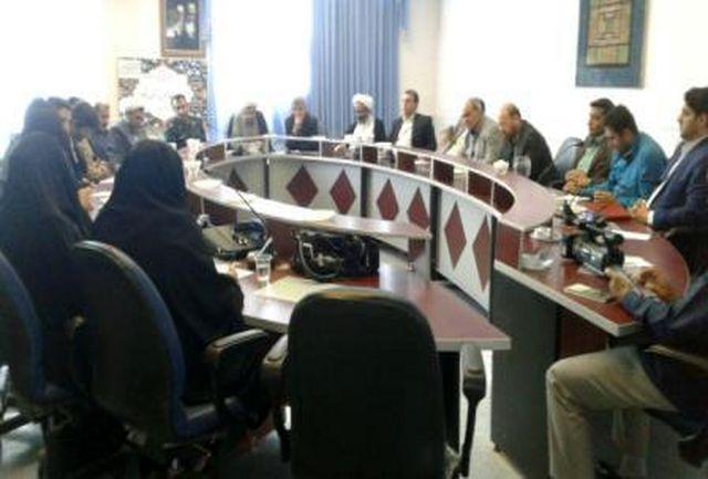 برگزاری پنجاه و هفتمین جلسه ی شورای فرهنگ عمومی الیگودرز