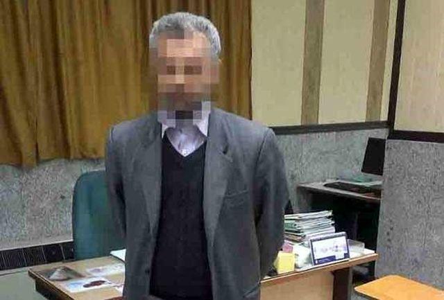 اعتراف مرد شیطان صفت به آزار و اذیت کودکان تهرانی!