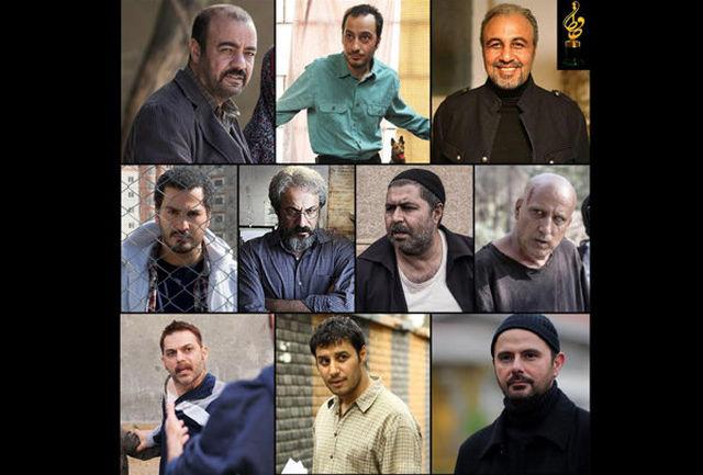 اعلام نامزدهای بخش سینمای شانزدهمین جشن «حافظ»