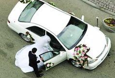 ثبت 2 ازدواج زیر 15سال در کهگیلویه و بویراحمد