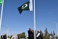 مراسم بزرگداشت روز ملی پاکستان در زاهدان برگزار شد
