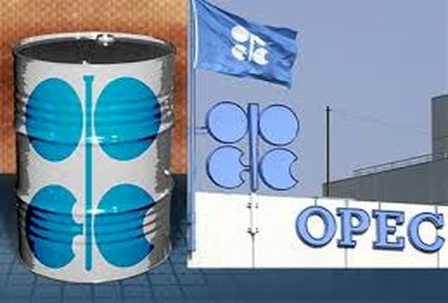 قیمت سبد نفت اوپک به 56.55 دلار در هر بشکه رسید