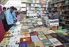 نمایشگاه کتاب در اردبیل برگزار میشود