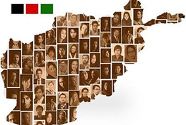 نمایشگاه عکس «افغانستان کشور من؛ دنیا خانه من» در موسسه اکو برپا می شود