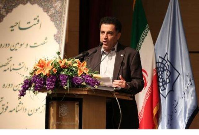 انتقاد دادستان تهران از تصمیم دادگاه مبنی بر نقض قرار ۳ متهم پرونده بانک سرمایه