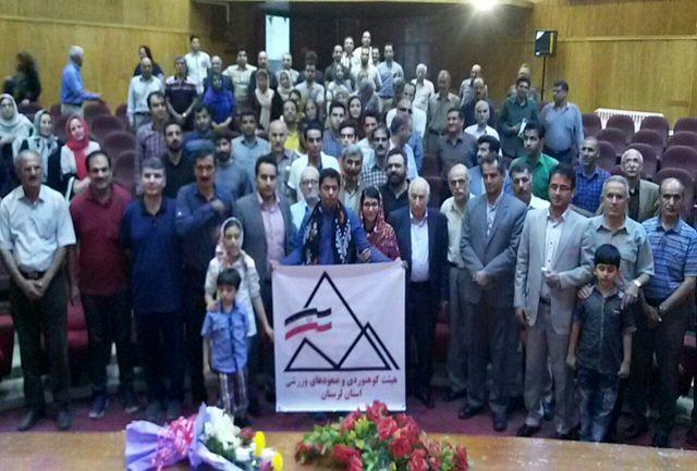 """مراسم بدرقه از""""محمد حسینی"""" هیمالیانورد لرستانی انجام شد"""