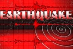 هشدار دانشمندان درباره زلزلههای ویرانگر در سال آینده