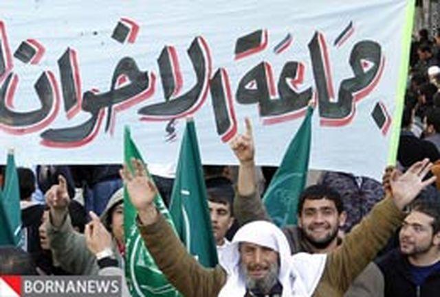 رئیس سابق موساد: اخوان المسلمین موثرترین بازیگر مصر است