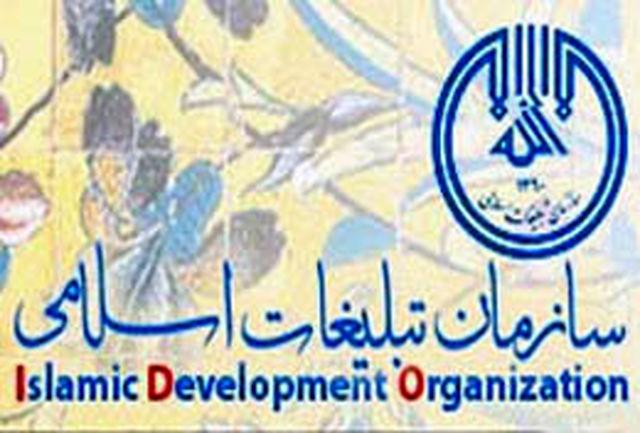 اعزام 68نفر مبلغه به نقاط مختلف استان سمنان