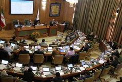 آغاز بخش نخست آخرین جلسه شورای چهارم شهر تهران
