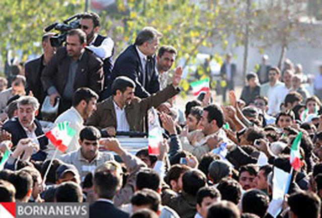 استقبال پرشور مردم استان البرز از رییسجمهور