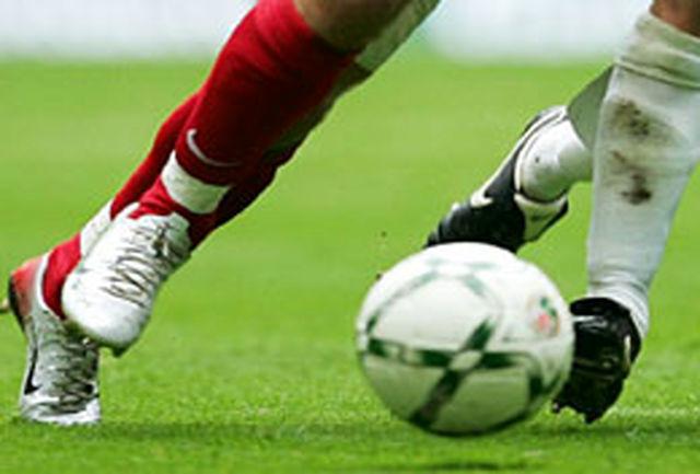 درخواست میزبانی مسابقات جام جهانی فوتبال دانشآموزان در همدان