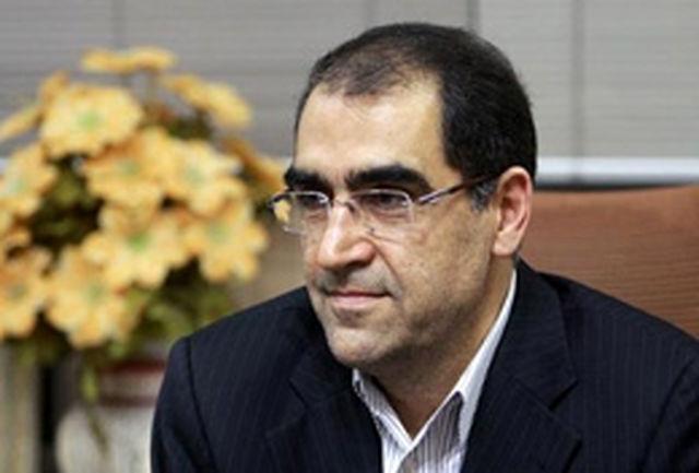 بازدید وزیر بهداشت از مرکز فوریتهای پزشکی مرز مهران