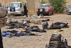 عملیات انتحاری یک زن بر علیه داعش