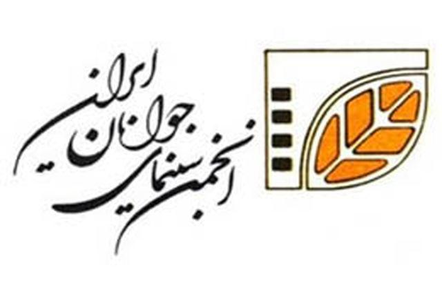 نخستین نشست شورای عالی سیاست گذاری آژانس عکس ایران برگزار شد