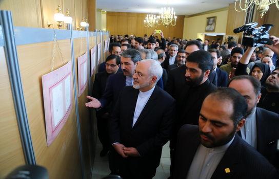 رونمایی از اسناد تاریخی محرمانه وزارت امور خارجه