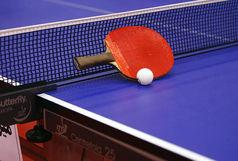 نوجوانان و جوانان تنیس روی میز عازم اسلوونی شدند
