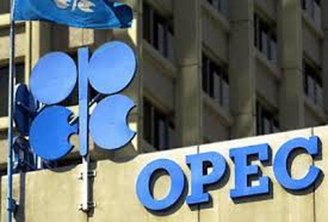 ادامه روند نزولی قیمت سبد نفتی اوپک