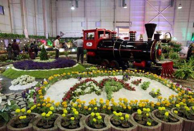 پانزدهمین نمایشگاه بین المللی گل و گیاه افتتاح شد