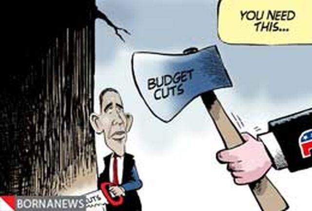 کاهش چکشی بودجه آمریکا!