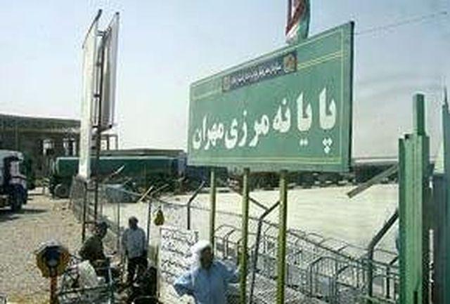 تردد اتباع خارجی در ایام اربعین از مرز مهران ممنوع است