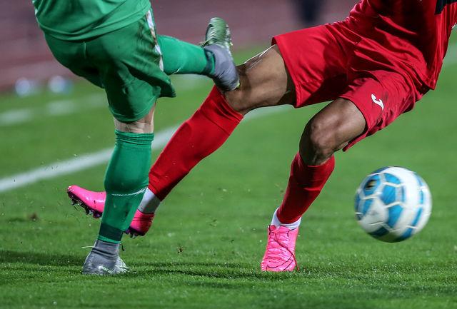 برنامه هفته چهاردهم لیگ برتر فوتبال اعلام شد