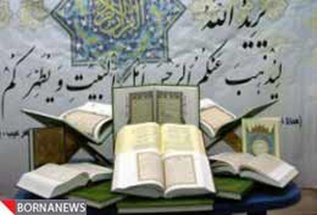 نمایشگاه قرآن کریم در تبریز برگزار می شود
